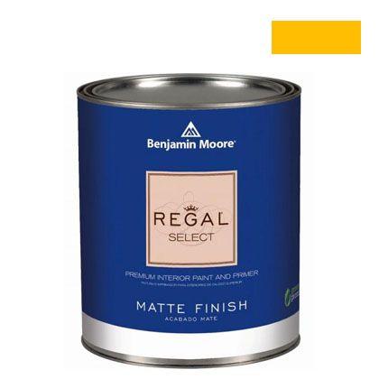 ベンジャミンムーアペイント リーガルセレクトマット 艶消し エコ水性塗料 yellow flash 4L (G221-2021-10) Benjaminmoore 塗料 水性塗料