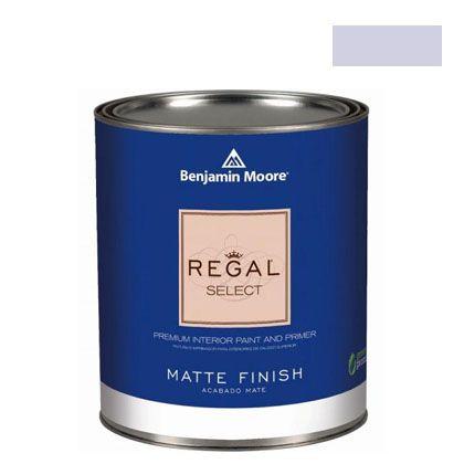 ベンジャミンムーアペイント リーガルセレクトマット 艶消し エコ水性塗料 lavender mist 4L (G221-2070-60) Benjaminmoore 塗料 水性塗料