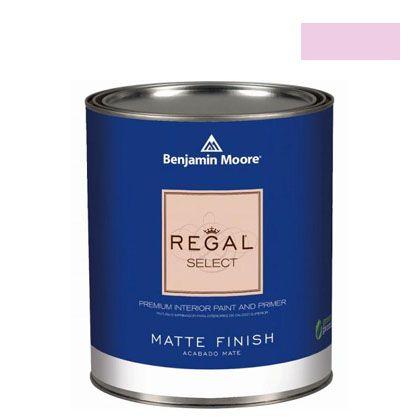 ベンジャミンムーアペイント リーガルセレクトマット 艶消し エコ水性塗料 passion pink 4L (G221-2075-60) Benjaminmoore 塗料 水性塗料