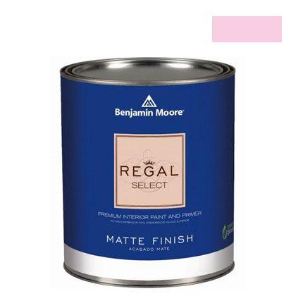 ベンジャミンムーアペイント リーガルセレクトマット 艶消し エコ水性塗料 pink cherub 4L (G221-2079-60) Benjaminmoore 塗料 水性塗料