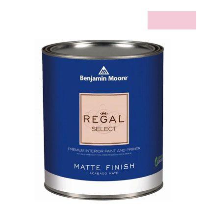 ベンジャミンムーアペイント リーガルセレクトマット 艶消し エコ水性塗料 posy pink 4L (G221-2080-60) Benjaminmoore 塗料 水性塗料