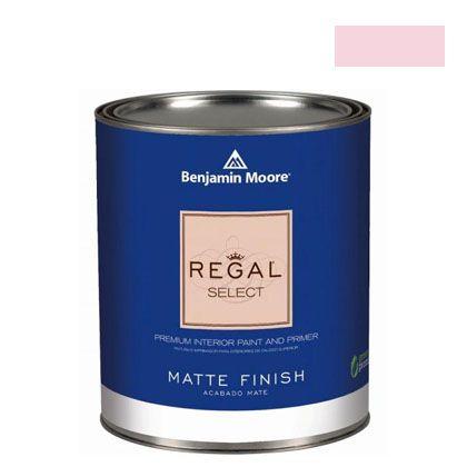 ベンジャミンムーアペイント リーガルセレクトマット 艶消し エコ水性塗料 pink lace 4L (G221-2081-60) Benjaminmoore 塗料 水性塗料