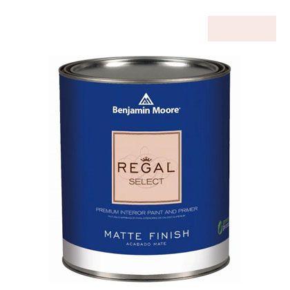 ベンジャミンムーアペイント リーガルセレクトマット 艶消し エコ水性塗料 mellow pink 4L (G221-2094-70) Benjaminmoore 塗料 水性塗料