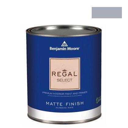 ベンジャミンムーアペイント リーガルセレクトマット 艶消し エコ水性塗料 excalibur gray 4L (G221-2118-50) Benjaminmoore 塗料 水性塗料