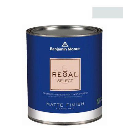 ベンジャミンムーアペイント リーガルセレクトマット 艶消し エコ水性塗料 iced cube silver 4L (G221-2121-50) Benjaminmoore 塗料 水性塗料