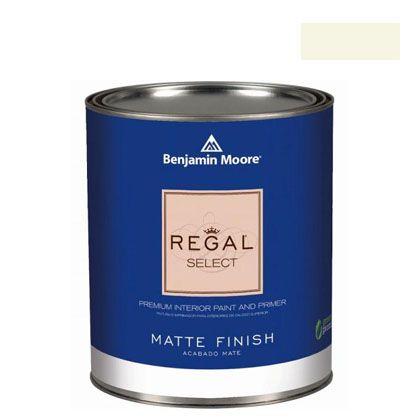 ベンジャミンムーアペイント リーガルセレクトマット 艶消し エコ水性塗料 alpine white 4L (G221-2147-70) Benjaminmoore 塗料 水性塗料