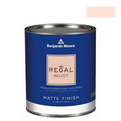 ベンジャミンムーアペイント リーガルセレクトマット 艶消し エコ水性塗料 peach cloud 4L (G221-2169-60) Benjaminmoore 塗料 水性塗料
