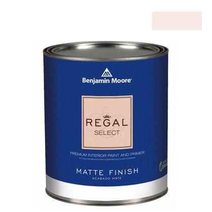 ベンジャミンムーアペイント リーガルセレクトマット 艶消し エコ水性塗料 cream puff 4L (G221-2174-70) Benjaminmoore 塗料 水性塗料