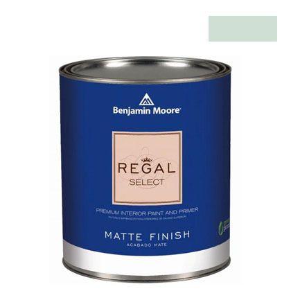 ベンジャミンムーアペイント リーガルセレクトマット 艶消し エコ水性塗料 serene breeze 4L (G221-449) Benjaminmoore 塗料 水性塗料