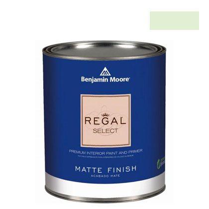 ベンジャミンムーアペイント リーガルセレクトマット 艶消し エコ水性塗料 mint julep 4L (G221-547) Benjaminmoore 塗料 水性塗料