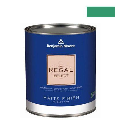 ベンジャミンムーアペイント リーガルセレクトマット 艶消し エコ水性塗料 floradale isle 4L (G221-581) Benjaminmoore 塗料 水性塗料
