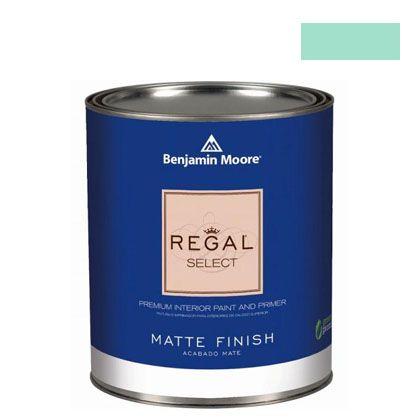 ベンジャミンムーアペイント リーガルセレクトマット 艶消し エコ水性塗料 celadon 4L (G221-590) Benjaminmoore 塗料 水性塗料