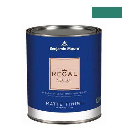ベンジャミンムーアペイント リーガルセレクトマット 艶消し エコ水性塗料 lucky shamrock 4L (G221-609) Benjaminmoore 塗料 水性塗料