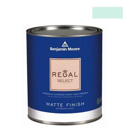 ベンジャミンムーアペイント リーガルセレクトマット 艶消し エコ水性塗料 caribbean breeze 4L (G221-652) Benjaminmoore 塗料 水性塗料