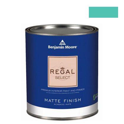 ベンジャミンムーアペイント リーガルセレクトマット 艶消し エコ水性塗料 miami teal 4L (G221-656) Benjaminmoore 塗料 水性塗料
