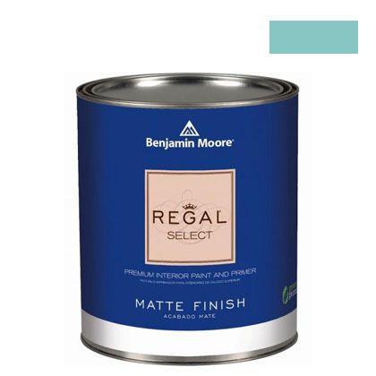 ベンジャミンムーアペイント リーガルセレクトマット 艶消し エコ水性塗料 oceanic teal 4L (G221-669) Benjaminmoore 塗料 水性塗料