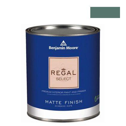 ベンジャミンムーアペイント リーガルセレクトマット 艶消し エコ水性塗料 verdigris 4L (G221-685) Benjaminmoore 塗料 水性塗料