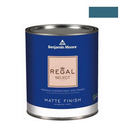 ベンジャミンムーアペイント リーガルセレクトマット 艶消し エコ水性塗料 bainbridge blue 4L (G221-749) Benjaminmoore 塗料 水性塗料