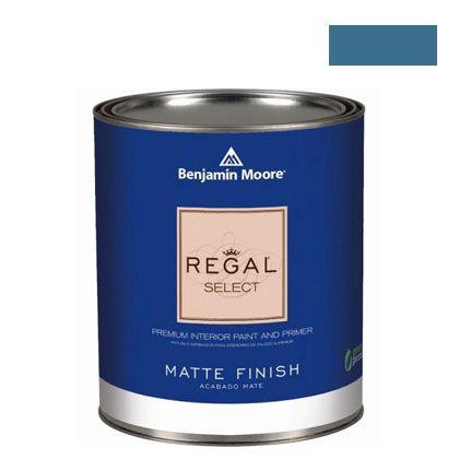 ベンジャミンムーアペイント リーガルセレクトマット 艶消し エコ水性塗料 santa monica blue 4L (G221-776) Benjaminmoore 塗料 水性塗料