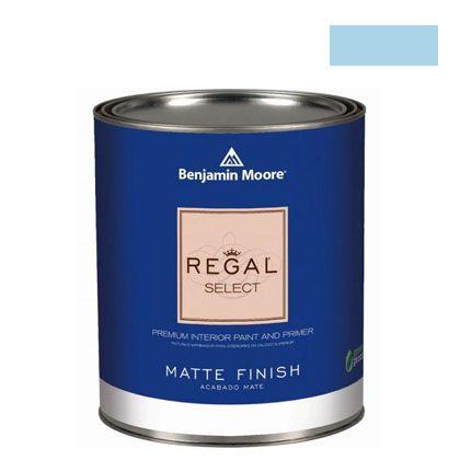 ベンジャミンムーアペイント リーガルセレクトマット 艶消し エコ水性塗料 fairview blue 4L (G221-779) Benjaminmoore 塗料 水性塗料