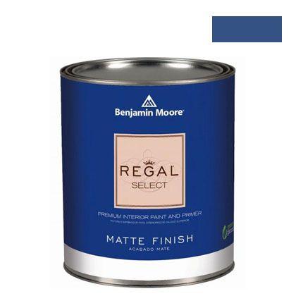 ベンジャミンムーアペイント リーガルセレクトマット 艶消し エコ水性塗料 blueberry hill 4L (G221-812) Benjaminmoore 塗料 水性塗料