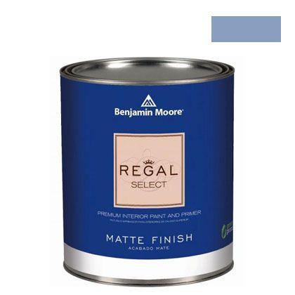 ベンジャミンムーアペイント リーガルセレクトマット 艶消し エコ水性塗料 steel blue 4L (G221-823) Benjaminmoore 塗料 水性塗料