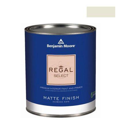 ベンジャミンムーアペイント リーガルセレクトマット 艶消し エコ水性塗料 rock candy 4L (G221-937) Benjaminmoore 塗料 水性塗料