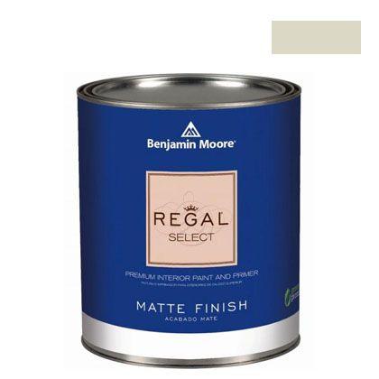 ベンジャミンムーアペイント リーガルセレクトマット 艶消し エコ水性塗料 tapestry beige 4L (G221-975) Benjaminmoore 塗料 水性塗料