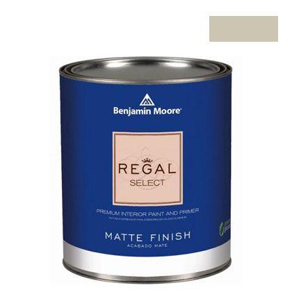 ベンジャミンムーアペイント リーガルセレクトマット 艶消し エコ水性塗料 coastal fog 4L (G221-AC-1) Benjaminmoore 塗料 水性塗料