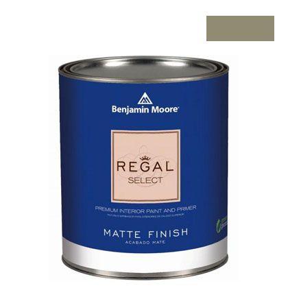 ベンジャミンムーアペイント リーガルセレクトマット 艶消し エコ水性塗料 hampshire gray 4L (G221-HC-101) Benjaminmoore 塗料 水性塗料