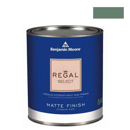 ベンジャミンムーアペイント リーガルセレクトマット 艶消し エコ水性塗料 webster 緑 4L (G221-HC-130) Benjaminmoore 塗料 水性塗料