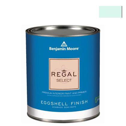 ベンジャミンムーアペイント リーガルセレクトエッグシェル 2?3分艶有り エコ水性塗料 refreshing teal (G319-2039-70) Benjaminmoore 塗料 水性塗料