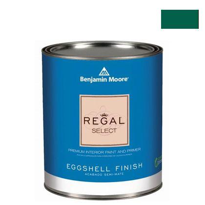 ベンジャミンムーアペイント リーガルセレクトエッグシェル 2?3分艶有り エコ水性塗料 true green (G319-2042-10) Benjaminmoore 塗料 水性塗料