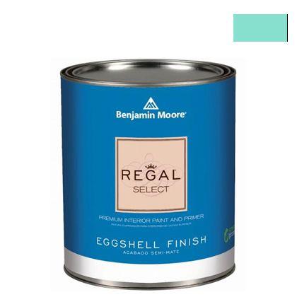 ベンジャミンムーアペイント リーガルセレクトエッグシェル 2?3分艶有り エコ水性塗料 caribe green (G319-2042-50) Benjaminmoore 塗料 水性塗料