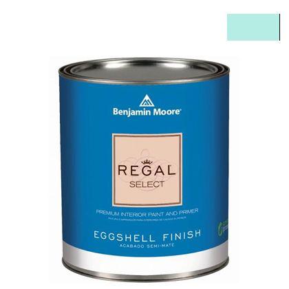 ベンジャミンムーアペイント リーガルセレクトエッグシェル 2?3分艶有り エコ水性塗料 misty teal (G319-2046-60) Benjaminmoore 塗料 水性塗料