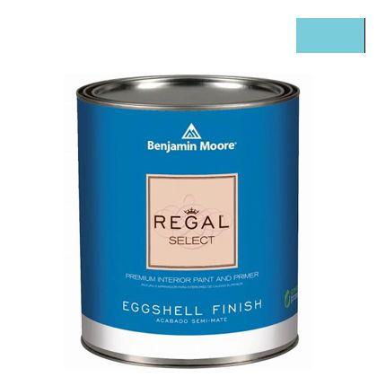 ベンジャミンムーアペイント リーガルセレクトエッグシェル 2?3分艶有り エコ水性塗料 fairy tale blue (G319-2055-50) Benjaminmoore 塗料 水性塗料