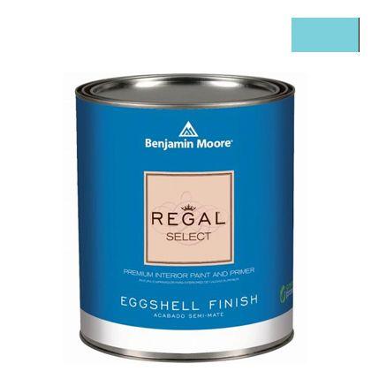 ベンジャミンムーアペイント リーガルセレクトエッグシェル 2?3分艶有り エコ水性塗料 baby boy blue (G319-2056-50) Benjaminmoore 塗料 水性塗料