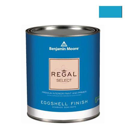 ベンジャミンムーアペイント リーガルセレクトエッグシェル 2?3分艶有り エコ水性塗料 yosemite blue (G319-2059-40) Benjaminmoore 塗料 水性塗料