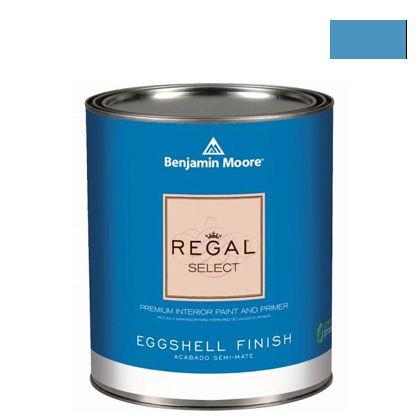 ベンジャミンムーアペイント リーガルセレクトエッグシェル 2?3分艶有り エコ水性塗料 sailor's sea blue (G319-2063-40) Benjaminmoore 塗料 水性塗料