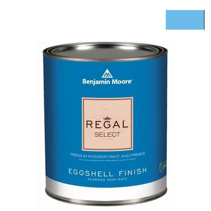 ベンジャミンムーアペイント リーガルセレクトエッグシェル 2?3分艶有り エコ水性塗料 true blue (G319-2066-50) Benjaminmoore 塗料 水性塗料