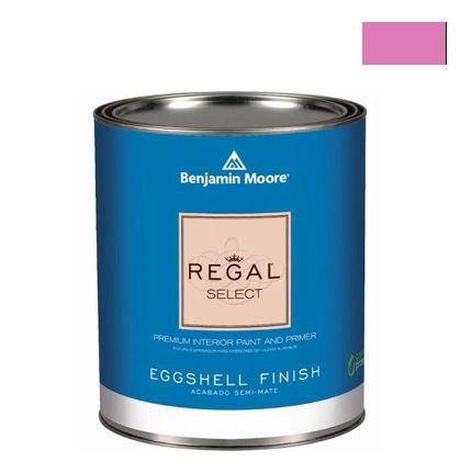 ベンジャミンムーアペイント リーガルセレクトエッグシェル 2?3分艶有り エコ水性塗料 spring azalea (G319-2077-40) Benjaminmoore 塗料 水性塗料