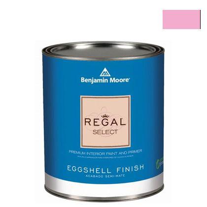ベンジャミンムーアペイント リーガルセレクトエッグシェル 2?3分艶有り エコ水性塗料 rhododendron (G319-2079-50) Benjaminmoore 塗料 水性塗料