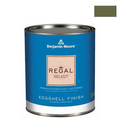 ベンジャミンムーアペイント リーガルセレクトエッグシェル 2?3分艶有り エコ水性塗料 guacamole (G319-2144-10) Benjaminmoore 塗料 水性塗料