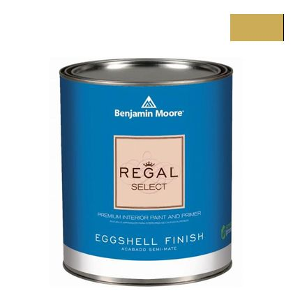 ベンジャミンムーアペイント リーガルセレクトエッグシェル 2?3分艶有り エコ水性塗料 hollywood gold (G319-279) Benjaminmoore 塗料 水性塗料