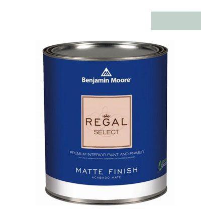 ベンジャミンムーアペイント リーガルセレクトマット 艶消し エコ水性塗料 palladian 青 (G221-HC-144) Benjaminmoore 塗料 水性塗料