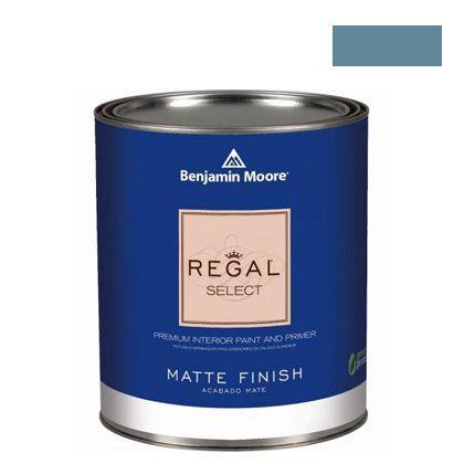 ベンジャミンムーアペイント リーガルセレクトマット 艶消し エコ水性塗料 buckland blue (G221-HC-151) Benjaminmoore 塗料 水性塗料
