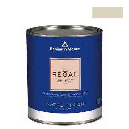 ベンジャミンムーアペイント リーガルセレクトマット 艶消し エコ水性塗料 manchester tan (G221-HC-81) Benjaminmoore 塗料 水性塗料