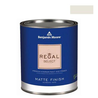 ベンジャミンムーアペイント リーガルセレクトマット 艶消し エコ水性塗料 seapearl (G221-OC-19) Benjaminmoore 塗料 水性塗料