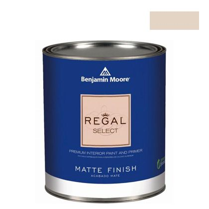 ベンジャミンムーアペイント リーガルセレクトマット 艶消し エコ水性塗料 brandy cream (G221-OC-4) Benjaminmoore 塗料 水性塗料