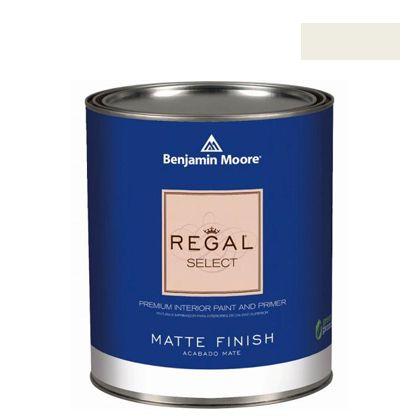 ベンジャミンムーアペイント リーガルセレクトマット 艶消し エコ水性塗料 swiss coffee (G221-OC-45) Benjaminmoore 塗料 水性塗料